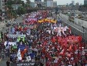مظاهرات فى الفلبين