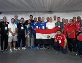 البعثة المصرية