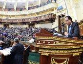 الدكتور مصطفي مدبولي رئيس الوزراء أمام البرلمان - ارشيفية