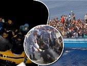 الهجرة غير الشرعية - أرشيفية