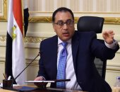 الدكتور مصطفى مدبولى رئيس مجلس الوزارء