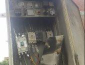 محول كهرباء ارشيفية