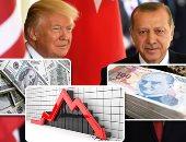 تركيا تسقط فى فخ الدولار