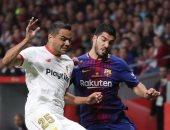 مواجهة سابقة بين برشلونة وإشبيلية
