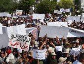 التظاهرات فى تونس - صورة أرشيفية