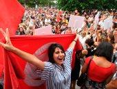 المرأة فى تونس