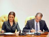 سحر نصر وزيرة الاستثمار والدكتور عمرو طلعت وزير الاتصالات وتكنولوجيا المعلومات
