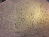 اللوحات الأثرية المكتشفة بمعبد كوم أمبو