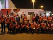 الفريق التطوعى للهلال الأحمر
