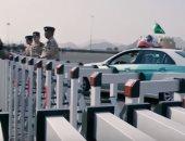 معسكر قوات الطوارئ بمشعر عرفات