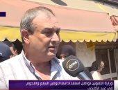 المهندس مجدى عفيفى رئيس قطاع التطوير بشركة الأهرام للمجمعات الاستهلاكية