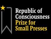 جائزة جمهورية الوعى للمطابع الصغيرة