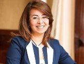 وزيرة التضامن الاجتماعى غادة والى