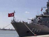 مدمرة تركية