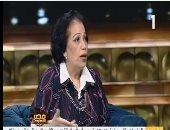 الدكتورة هدى ذكريا أستاذ علم الإجتماع