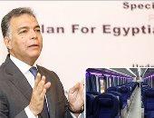 وزير النقل - هشام عرفات