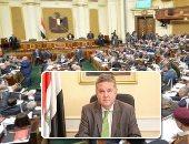 هشام توفيق وزير قطاع الأعمال العام ومجلس النواب