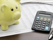 الميزانية