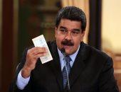 مادورو رئيس فنزوريلا