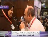 المستشار عمر مروان وزير شئون مجلس النواب رئيس البعثة المصرية للحج