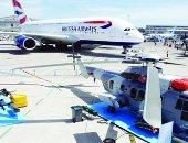 المعرض الدولى للطيران والفضاء فى دورته السابقة