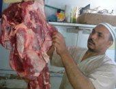 توزيع اللحوم وكراتين الزيت على المواطنين