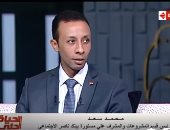 """محمد سعد رئيس قسم المشروعات والمشرف على قرض """"مستورة"""" ببنك ناصر الاجتماعى"""