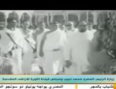 رحلة حج أول رئيس مصرى لبيت الله الحرام