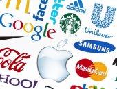 علامات تجارية متنوعة على مستوى العالم- ارشيفية