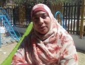الدكتورة إيمان حسن محمود القلينى