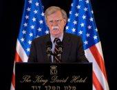 مستشار الأمن القوى الأمريكى  جون بولتون