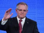 موريسون رئيس وزراء استراليا