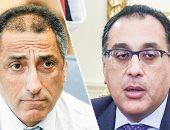 طارق عامر ورئيس الحكومة الدكتور مصطفى مدبولى