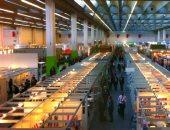 معرض فرانكفورت الدولى - أرشيفية