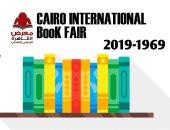 معرض القاهرة الدولى للكتاب دورة اليوبيل الذهبى