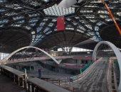 مطار صينى ـ صورة أرشيفية