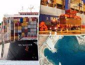 بضائع وسفن صادرات - ارشيفية