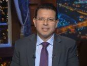 الإعلامى عمرو عبد الحميد