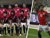 منتخب مصر - أرشيفية
