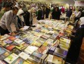 معرض عمان الدولى للكتاب