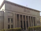 دار القضاء العالى-أرشيفية