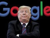 جوجل وترامب