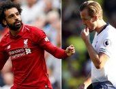 ليفربول وتوتنهام مهددان بالإقصاء من دوري أبطال أوروبا