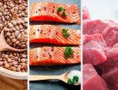 البروتين خالى من الدهون - صورة أرشيفية
