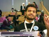 محمد الجاموس من فريق الطائرات الورقية