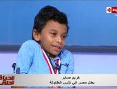 كريم صابر بطل مصر فى تنس الطاولة