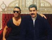 حبيب الملح مع نيكولاس مادورو