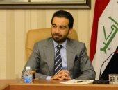 محمد الحلبوسى - رئيس البرلمان العراقى