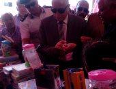 محافظ جنوب سيناء يفتتح معرض ( اهلا مدارس )