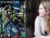 """ديزى جونسون صاحبة رواية """"كل شىء تحت"""""""